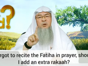 Forgot to recite Fateha, Should I pray an extra rakah (Behind imam or Praying alone)