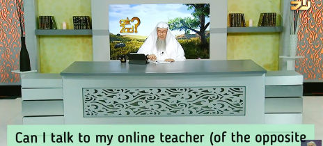 Can I talk to my online teacher (of the opposite gender) privately?