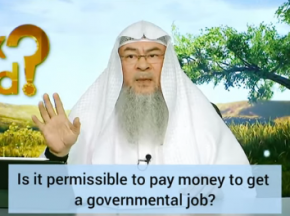Is it permissible to pay money to get a (government) job (Bribe)