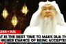 Best time to make dua in Ramadan and outside Ramadan