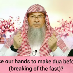 Can we raise our hands to make dua before iftar (before breaking the fast)?