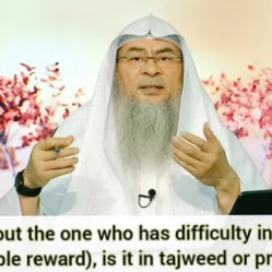 Hadith about one who has difficulty in reciting Quran, is it in tajweed or pronunciation