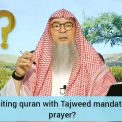 Is reciting Quran with tajweed mandatory in prayer / salah? - Assim al hakeem