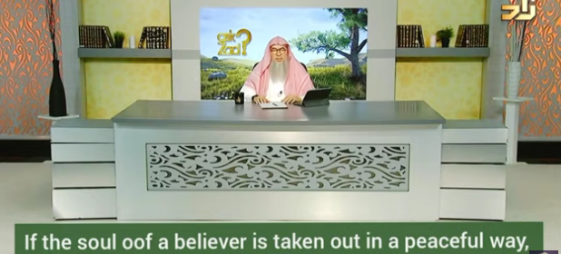 If soul of a believer is taken out in peaceful way, why did Prophet suffer in his last hours?