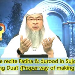 Should we praise Allah & say durood before making dua in sujood(Proper way of making dua)