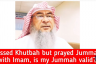 Missed the Khutbah but prayed Jummah with the imam, is my Friday prayer valid?