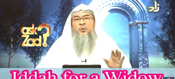Iddah of a Widow