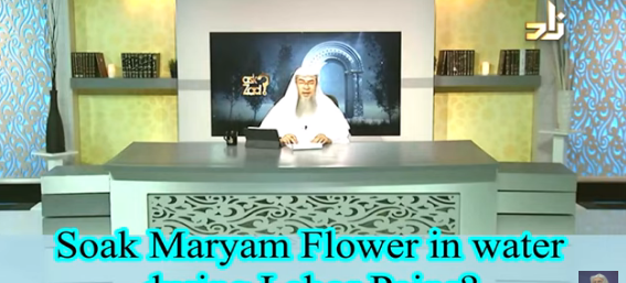 Soak Maryam Flower in water during delivery to relieve labor pains?