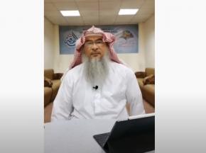 Learn Fiqh with Al-Hakeem | Types of Hajj - Hajj Rituals