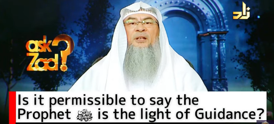 Is it permissible to say Prophetﷺ‎is Light Of Guidance?