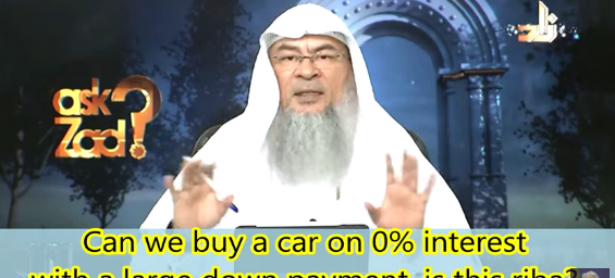 Can I buy a car on finance with 0% interest
