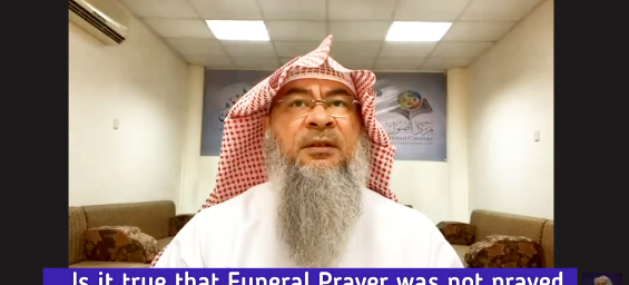 Was funeral prayer not prayed for the Prophets, Funeral Prayer of the Prophet ﷺ