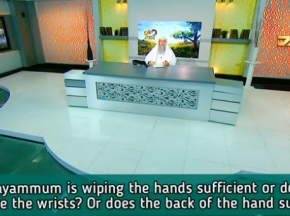 In tayammum is wiping the hands sufficient or do we include the wrists as well?