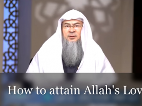 How to attain Allah's love?