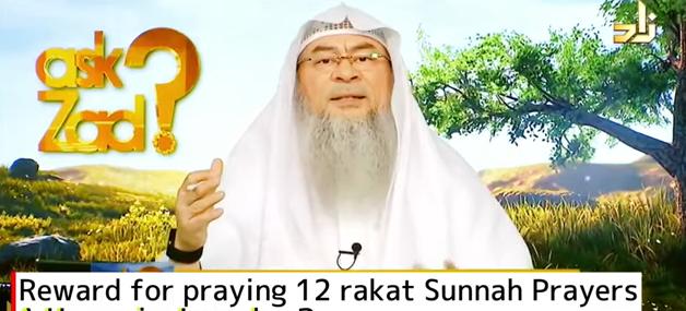 Reward for praying 12 rakahs Sunnah Prayers: A house in Paradise