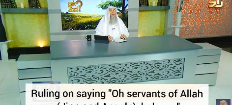 """Ruling on calling """"Oh servants of Allah (Jinns & Angels) help me""""."""
