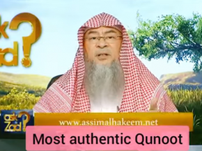 Most authentic Qunoot. When to recite qunoot, before ruku or after ruku?