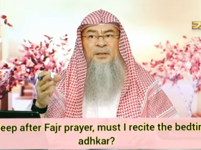 If I sleep after Fajr (during daytime) should I recite the bedtime adkhar?
