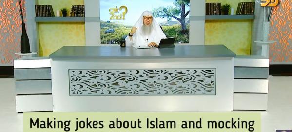 Making jokes about Islam & mocking the Quran!