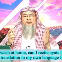 During Taraweeh can I recite Ayahs in Arabic & then read translation in my language for Khushu