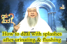 How to deal with splashes after urinating and flushing