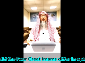 Why did the four great Imams differ in opinions?