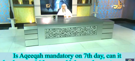 Can aqeeqah be done on 14 or 21 if missed 7th day? Can I do it myself if parents didn't?
