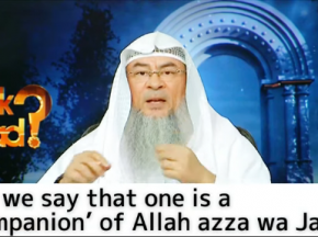 Can we say that one is a Companion / Friend of Allah?