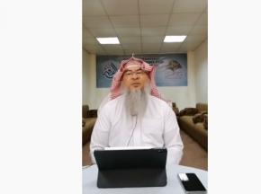 Learn Fiqh with Al-Hakeem   Maintenance