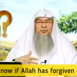 Can we know if Allah has forgiven us or not (Balance between Hope & Fear of Allah)