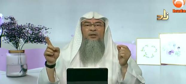 Is it permissible to make zikr of the shahada 'la illah ila Allah '