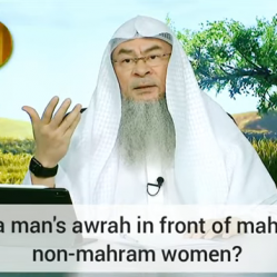 What is a Man's awrah in front of mahram & non mahram women?