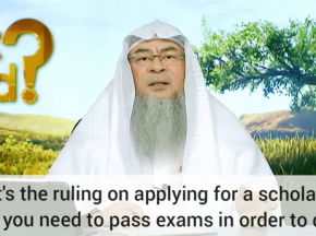 Applying for a scholarship where you have to pass exams in order to qualify