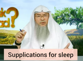 Supplications / Adkhar before sleeping