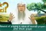 Reward of praying 4 rakahs of sunnah prayers before & 4 rakahs after Dhuhr
