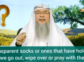 Transparent socks or socks with holes: can we go out, wipe over or pray with them?