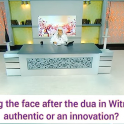 Is wiping the face after dua in Witr authentic or an innovation?
