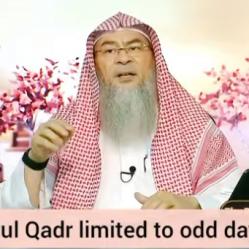 Is laylatul qadr only limited to odd nights?