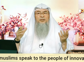 Can Muslims speak with the people of innovation?