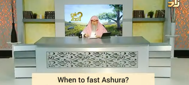 When to fast Ashoora Calendars differ in different countries
