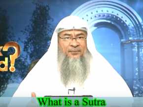 What is a Sutra and how high should a Sutra be?