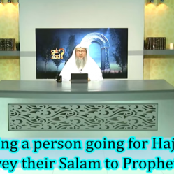Asking someone who goes for Hajj or Umrah to convey their salam to Prophet (pbuh)