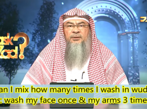 Can I mix the number of times I wash in wudu, wash face once and arms 2 or 3 times?