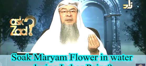 Soak Maryam Flower in water during delivery to relieve labor pains