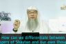 How to know the difference between Satan's Whispers & our own Thoughts & Nafs?