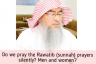 Do we pray the Rawatib (Sunnah) Prayers silently? Men & Women?