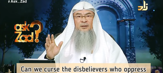 Can we curse the disbelievers who oppress muslims?