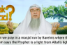 Can I pray in Barelvi Masjid where Imam believes Prophet is created from Allah's Light (Noor)?