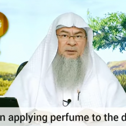 Ruling on applying perfume to the deceased (Dead body)