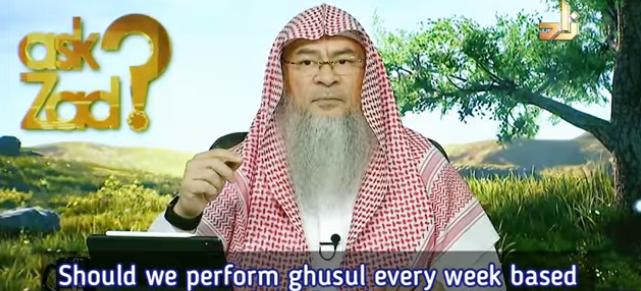 Must we perform ghusl every week based on the hadith of the Prophet mandating it?